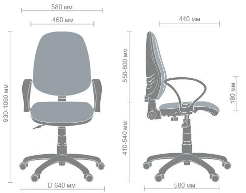 Кресло Поло 50/АМФ-4 Дизайн Дисней Принцессы Белоснежка