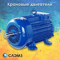 Электродвигатель МТН 411-8, 15 кВт 720 об/мин. Крановые двигатели МТН411-8 Украине.