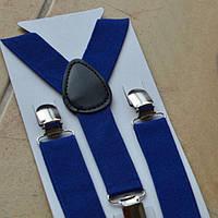Подтяжки для штанов детские синие