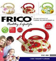 Чайник эмалированный со свистком FRICO FRU-800, 3,2 л.