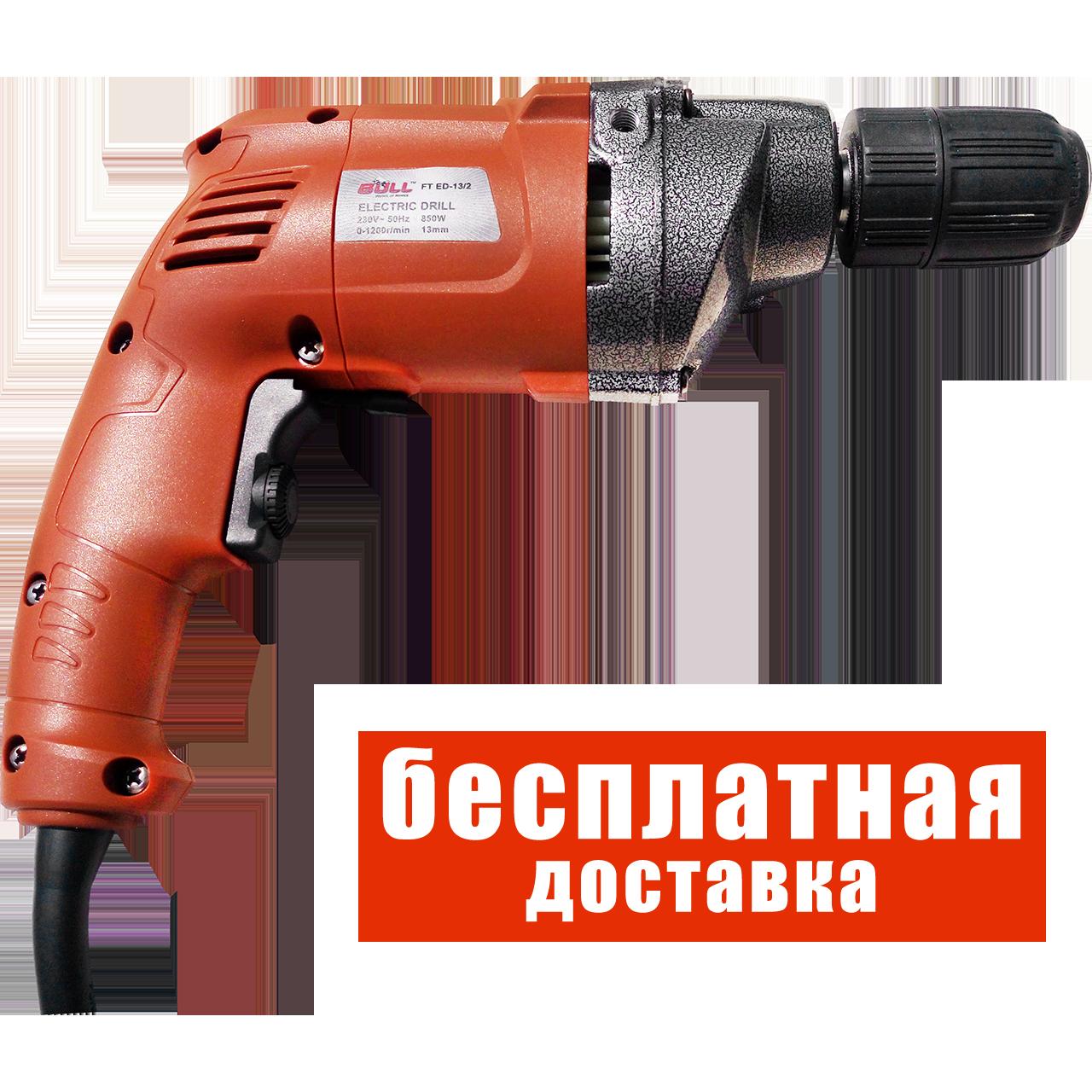 Электродрель Bull с реверсом и регуляцией, 13 мм патрон, FT ED-13/2