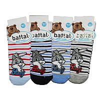 """Носочки для мальчиков 0 """"Battal"""""""
