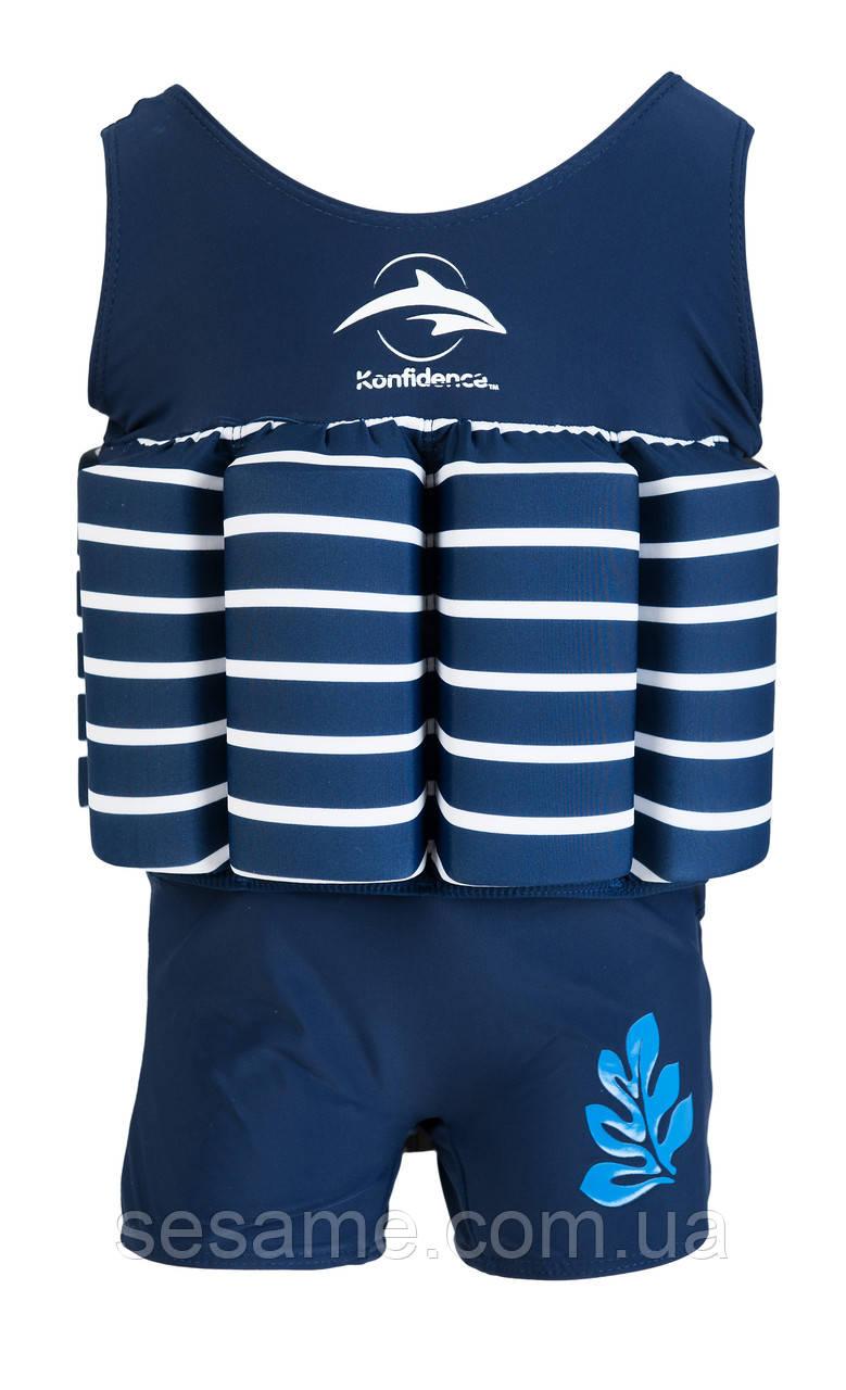 Купальник-поплавок Konfidence Float suits Blue Stripe (FS01)