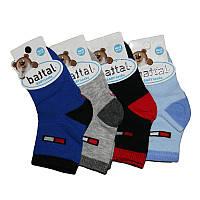 """Носочки для мальчиков  1 """"Battal"""""""