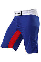 Мужские шорты синие для единоборств и тренировок ММА на липучке