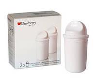 Комплект сменных кассет Dewberry к фильтру-кувшину Dewberry