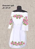 Детская заготовка на платье ДС 05-01 без пояса домотканное