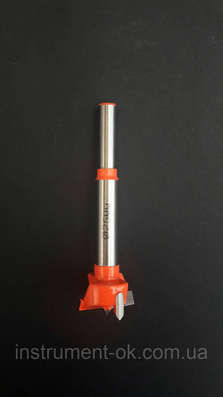 Сверло Форстнера 25 мм под мебельную петлю