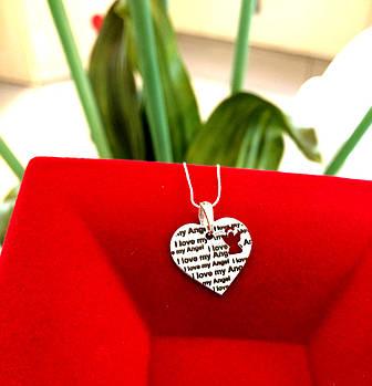 Серебряная подвеска Ангел и Сердце