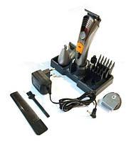 Машинкка триммер для стрижки бороды  BROWN MP-5580