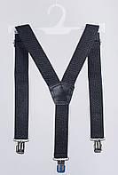 Подтяжки классические мужские №23P007 (Черный)