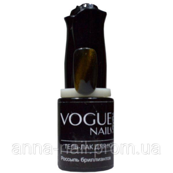 Гель лак Сокровище Клеопатры Vogue Nails коллекция Золотое искушение, 10 мл