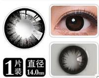 Цветные контактные линзы, корея, крейзи, кукольные, увеличивают радужку, черные, черный цвет, голубые, синие,
