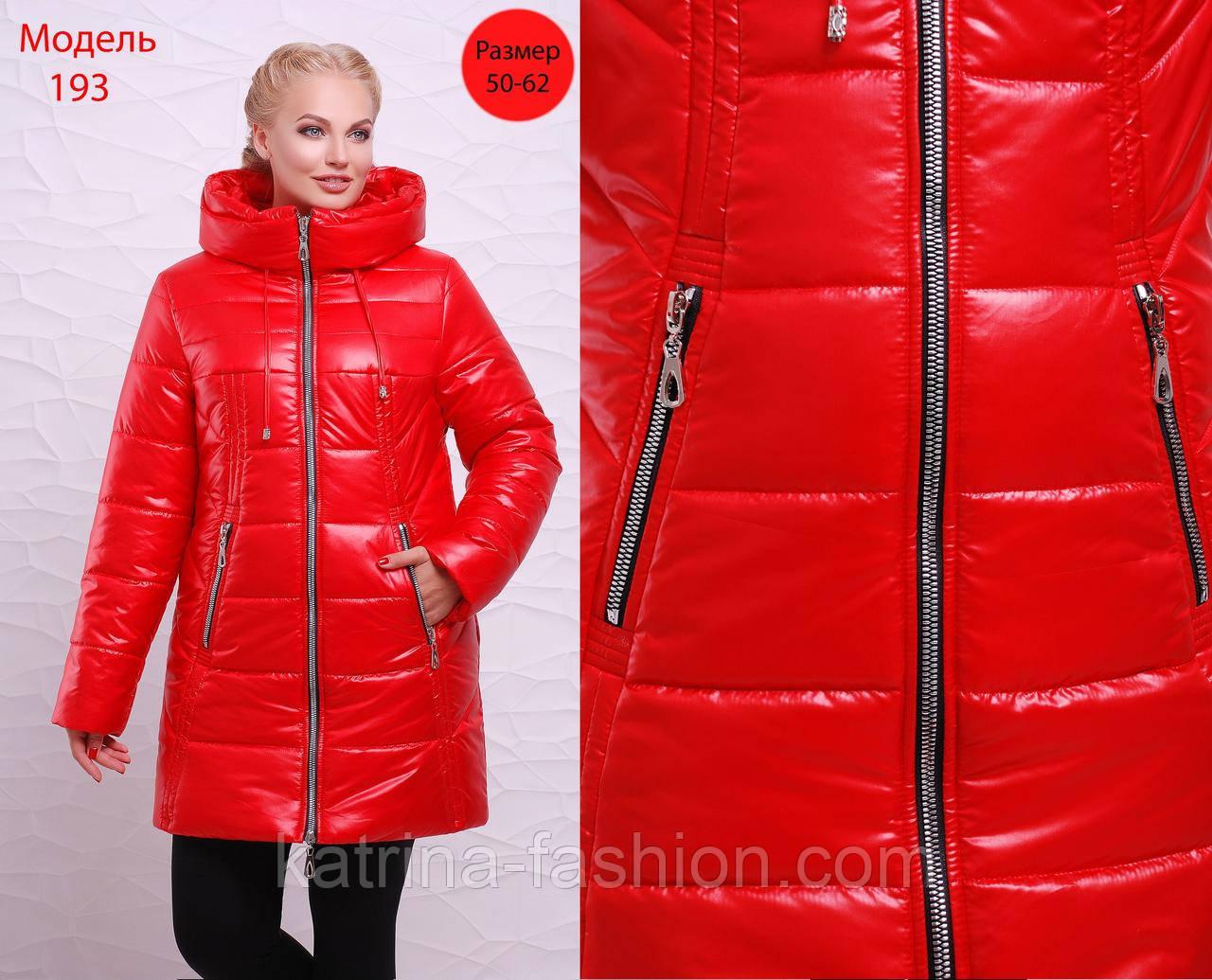 3ec1519e377 Женская зимняя куртка больших размеров  продажа