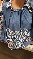Красивая блуза батал