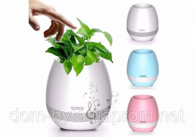 Умный музыкальный цветочный горшок Smart Music Flowerpot