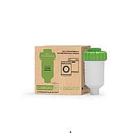 СВОД АС SF 100w + ТВН (для стиральных машин) Для бытовой техники
