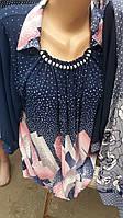 Нарядная женская блуза в расцветках
