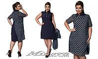 Платье 2в1 р-ры 48-56   1