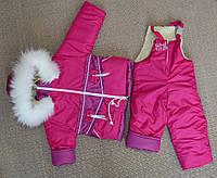 Раздельный зимний комбинезон для девочек на меху