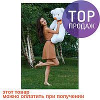 Мишка Тедди 80 см Белый / Мягкая игрушка