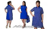 Платье 2в1 р-ры 48-56   6