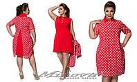 Платье 2в1 р-ры 48-56   9