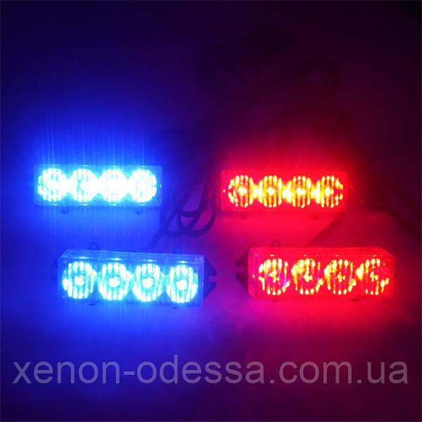 Проблесковый Маячок стробоскоп Красный + Синий / Strobe RED + BLUE (мигалка)