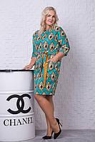 Модное платье с ярким узором