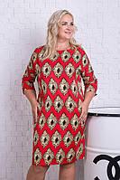 Платье женское интересного дизайна