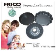 Набор форм и противней для выпечки FRICO FRU-170, 3 шт.