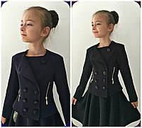 Детский школьный пиджак на пуговицах / Украина / мадонна