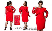 Платье  гипюр р-ры 48-56   11