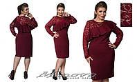 Платье  гипюр р-ры 48-56   12