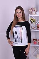 Белая женская кофточка