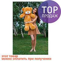Мишка Тедди 80 см Кремовый / Мягкая игрушка
