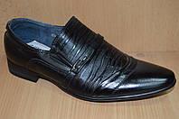 Школьные кожаные туфли для мальчиков размеры 36 и 40