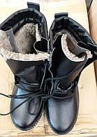 Берцы зимние кожаные на натуральном меху (подошва Антистатик)