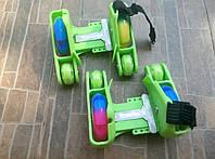 Ролики на пятку раздвижные четырехколесные Flashing Wheel