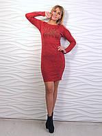 Универсальная модель платья с открытыми плечами