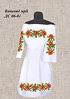 Детская заготовка на платье ДС 06-01 без пояса домотканное