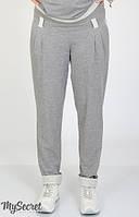 Стильные брюки для беременных Sonic серый меланж