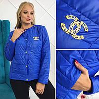 Женская куртка на синтепоне CL, фото 1