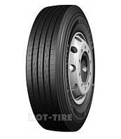 Грузовые шины Continental HA3 Coach(универсальная) 315/80 R22,5 156/150L