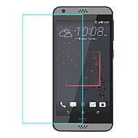 Захисне скло Glass для HTC Desire 530/630