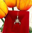 Мужская подвеска кулон Скорпион серебро 925, фото 2