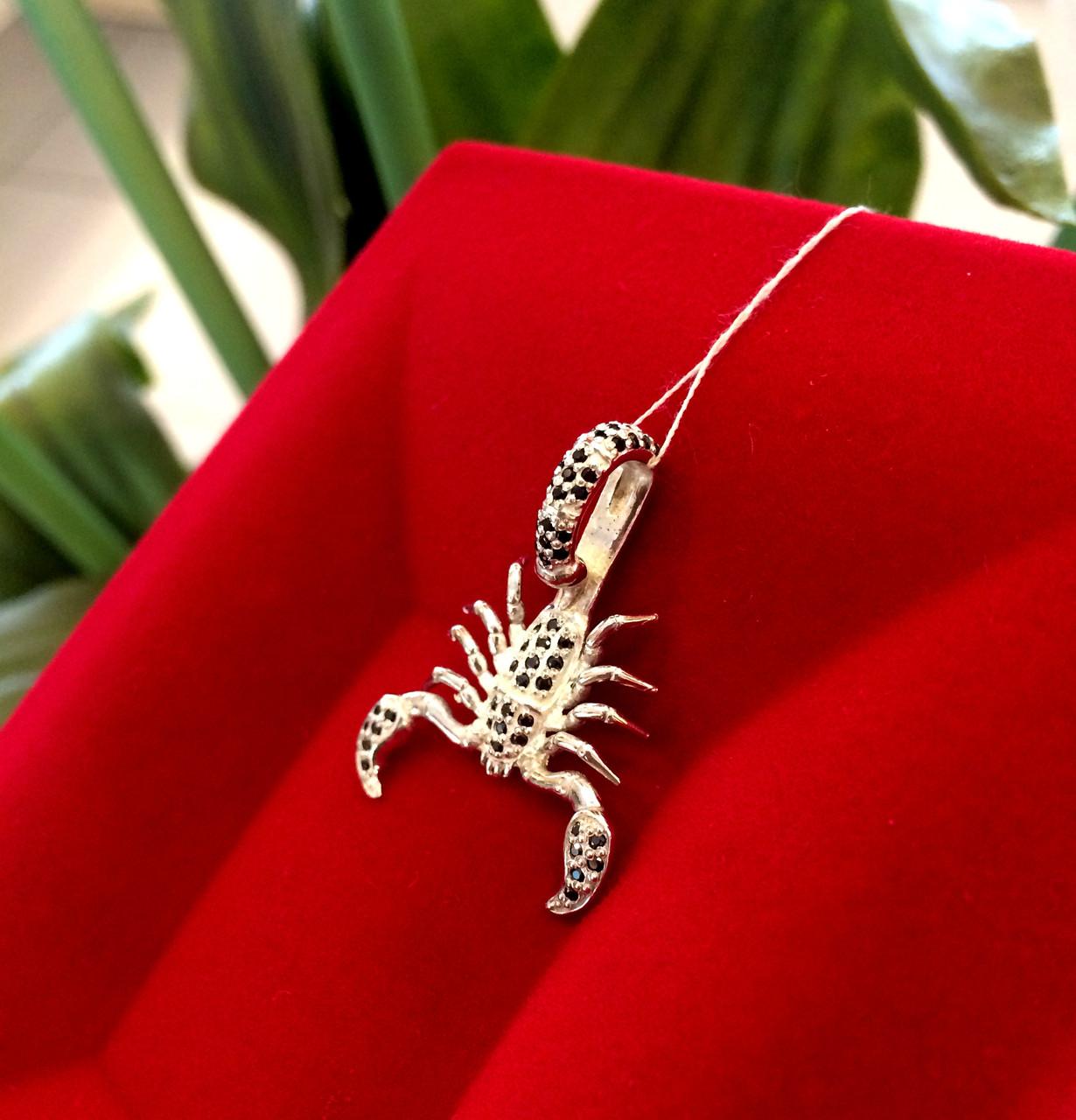 Мужская подвеска кулон Скорпион серебро 925