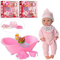 Интерактивная кукла-пупс «Анюта» с аксессуарами 66001-11-15-21