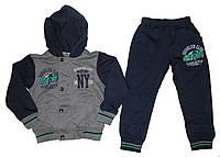 Спортивный костюм для мальчика р.98-128
