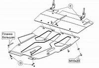 Защита двигателя Mitsubishi Lancer IX 2003-2007 (Лансер 9)